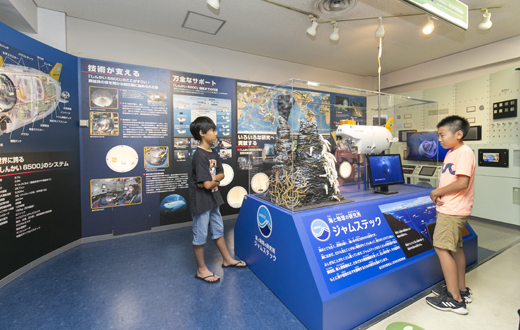 Exhibition Booth Japan : Search for the earth from ocean japan agency marine